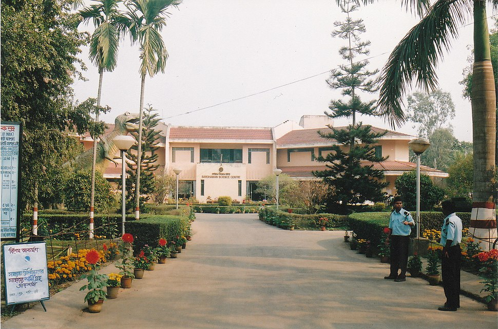 Science centre bardhaman