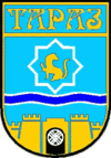 Official seal of Taraz