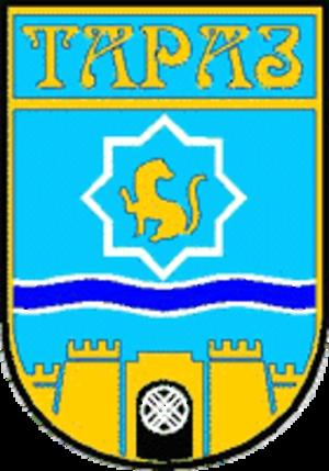 Taraz - Image: Seal Taraz