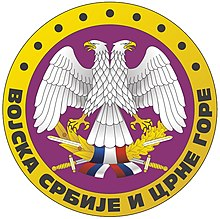 Seal of the Armed Forces of Serbia and Montenegro.jpg