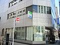 Seibu Shinkin Bank Kanda Branch.jpg