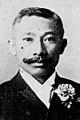 Senator Achi, 1902 (cropped).jpg