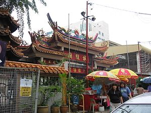 Geylang - Image: Seng Ong Temple, Dec 05