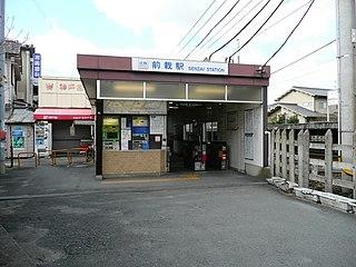 Senzai Station Railway station in Tenri, Nara Prefecture, Japan
