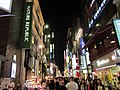 Seoul Corea - Asia Photography - panoramio (4).jpg