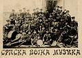 Serbian Military Band, 1904.jpg