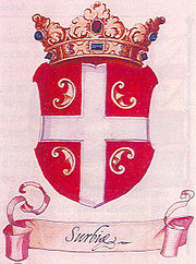 Serbian coat of arms, Belgrade Armorial II.jpg