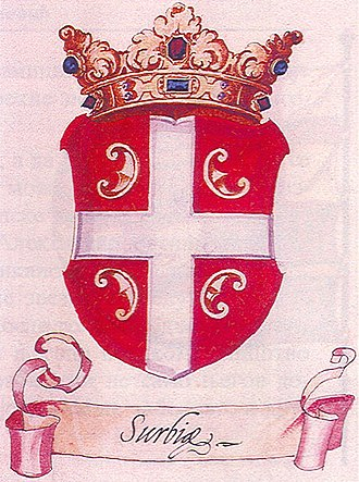 Serbian cross - Image: Serbian coat of arms, Belgrade Armorial II