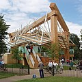Serpentine Gallery Pavilion 2008 by Frank Gehry - geograph.org.uk - 890803.jpg