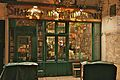 Shakespeare and Company, Paris, 2009.jpg