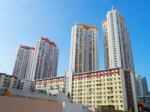 Shek Kip Mei - new Shek Kip Mei Estate in 2012