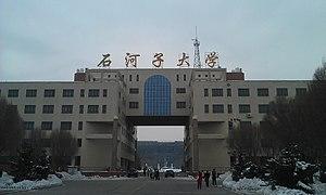 Shihezi University - Shihezi University