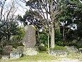 Shiinoki Residence Site.jpg