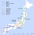 Shinkansen map 201412 zh-tw.png