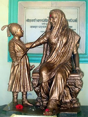 Shivaji - A statue of young Shivaji with Jijabai installed at the fort of Shivneri in 1960s