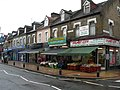 Shops on Green Street, E7 - geograph.org.uk - 433296.jpg