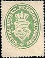 Siegelmarke Königliche oeffentliche Bibliothek zu Dresden W0209205.jpg