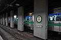 Sindorim station line2.jpg