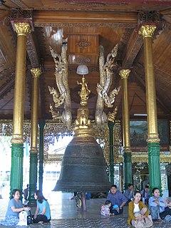 Singu Min Bell large bell located at the Shwedagon Pagoda in Yangon, Burma (Myanmar)