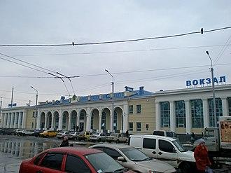Sloviansk - Sloviansk Railway Station