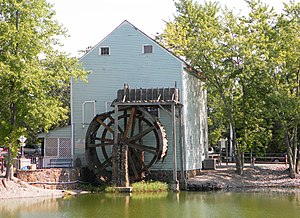 Galloway Township, New Jersey - Oliphant Grist Mill