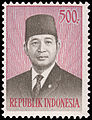 Soeharto, 500rp (undated).jpg