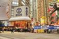 Sogo, Causeway Bay (Hong Kong).jpg