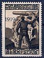 Soldatenmarke Gotthardbesatzung 1919.jpg