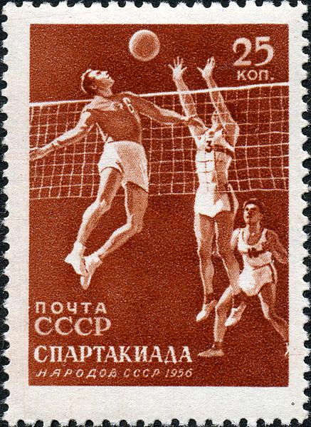 Марка почты СССР