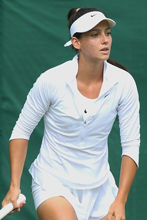İpek Soylu - Soylu at the 2016 Wimbledon Championships
