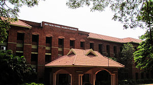 Sree Chitra Thirunal College of Engineering - Sree Chitra Thirunal College of Engineering