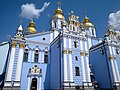 St. Michael's Cathedral in the city of Kiev.jpg