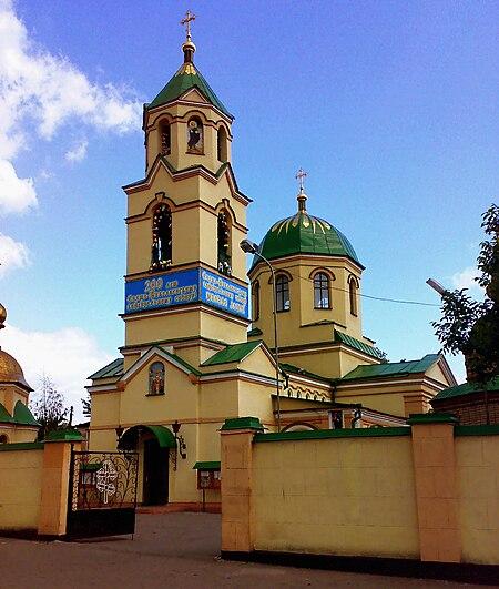 Свято-Миколаївський кафедральний собор в Алчевську, © В'ячеслав Скриль