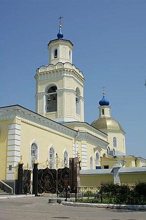 St. Nicholas Church, Taganrog - The Saint Nicholas the Wonderworker Church (fronton)