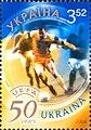 Stamp-of-Ukraine-s588.jpg