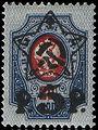 Stamp Soviet Union 1923 60a.jpg