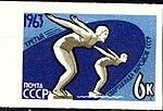 Stamp Soviet Union 1963 CPA2895.jpg