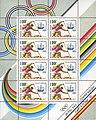 Stamp Soviet Union 1991 CPA6348Kb.jpg