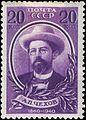 Stamp USSR 1940 A.P. Chekhov 20.jpg