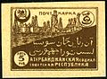 Stamp of AzSSR1921.jpg
