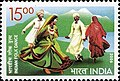 Stamp of India - 2006 - Colnect 158968 - India - Cyprus Joint Issue - Folk dances.jpeg