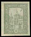 Stamp of Lubonl 50.jpg