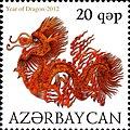 Stamps of Azerbaijan, 2012-1015.jpg