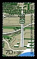 Stamps of Germany (BRD), Olympiade 1972, Ausgabe 1972, Block 1, 70 Pf.jpg