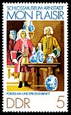 Stamps of Germany (DDR) 1974, MiNr 1975.jpg