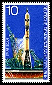 Stamps of Germany (DDR) 1975, MiNr 2083.jpg