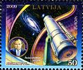 Stamps of Latvia, 2009-08.jpg