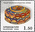 Stamps of Tajikistan, 037-06.jpg