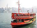 Star Ferry Hong Kong (075136).jpg