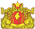 State seal of Myanmar (from 2008).png